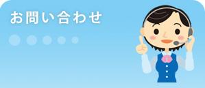 menu_contact_02