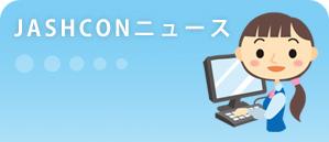menu_news_02